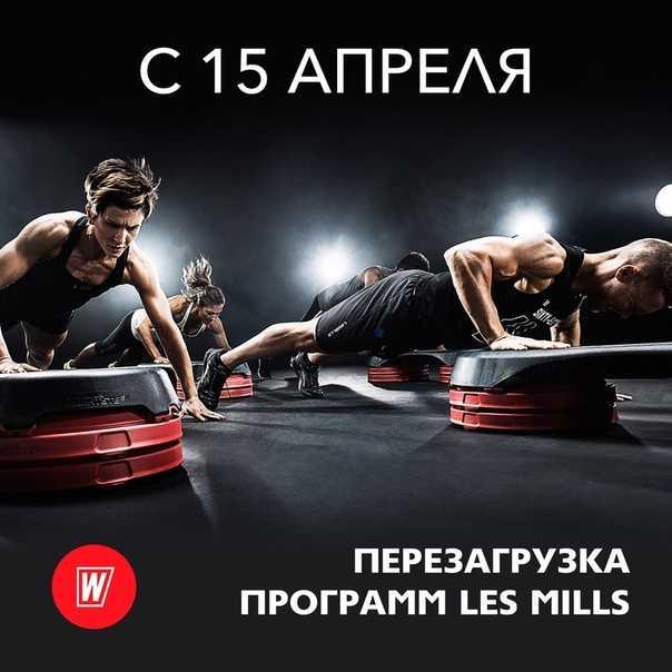 Если вы желаете привести свое тело в потрясающую форму, то комплекс интенсивных занятий Body Combat: Ultimate Warrior от Les Mills придется вам по душе