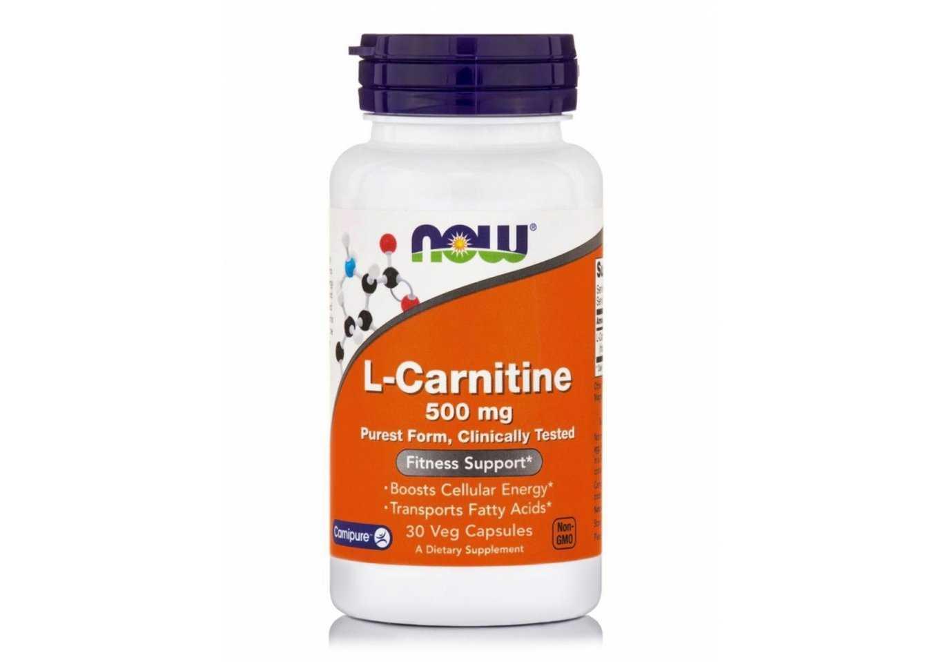 Спортивное питание l-карнитин: для чего нужен и что это такое?