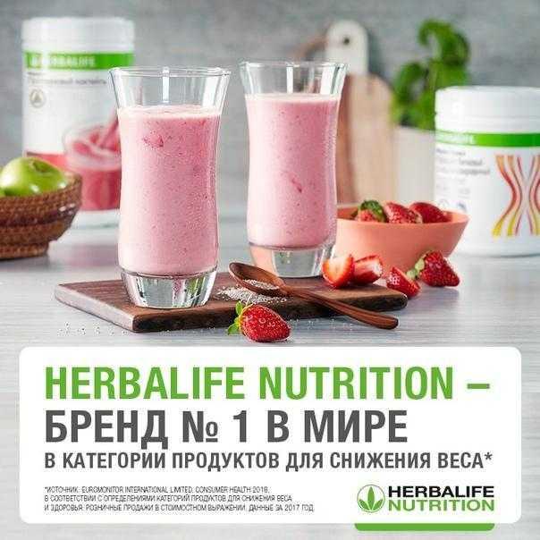 Баунти от Herbalife Nutrition: рецепт, ингредиенты и фото