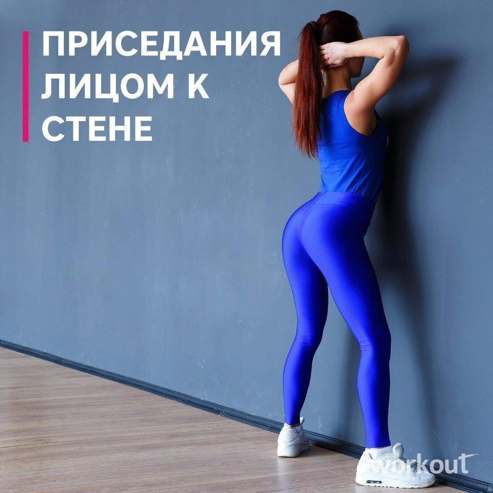 Программа тренировок для девушек с акцентом на ноги и ягодицы