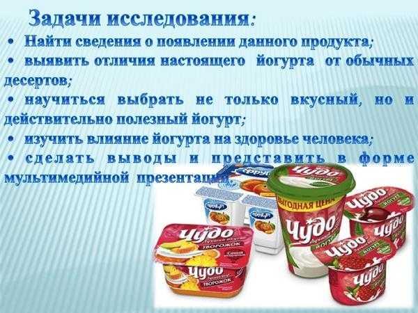 Йогурт польза и вред для организма: важность для бодибилдинга