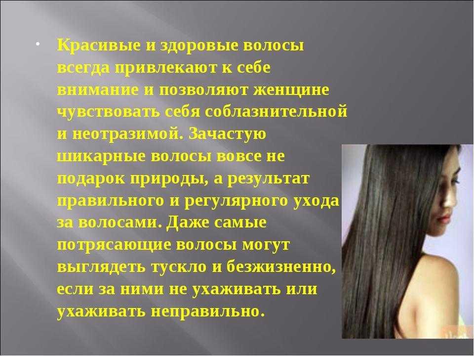 Уход за волосами весной: восстановление после зимы | волосок