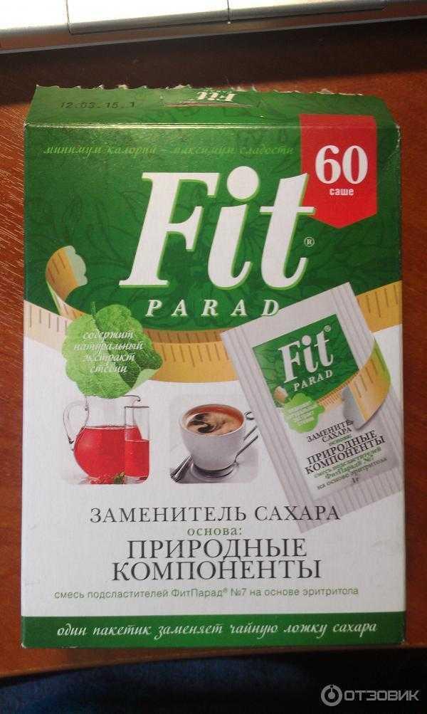 Сахарозаменители: какой лучше при похудении, на кремлевской и диете дюкана