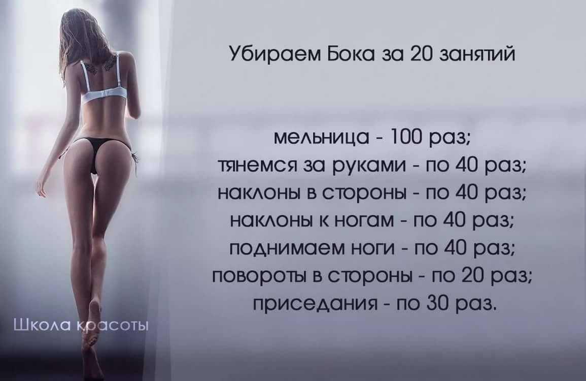 Если качать пресс, уйдет ли жир с живота: можно ли похудеть, занимаясь каждый день, и как надо делать упражнения (таблица), чтобы избавиться от боков женщине и мужчине