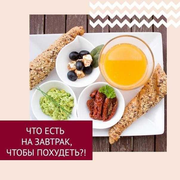 Правильное питание меню на каждый день для снижения веса гербалайф. меню на каждый день