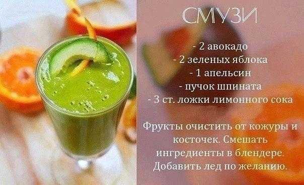 Смузи для похудения: 27 фруктовых, овощных рецептов