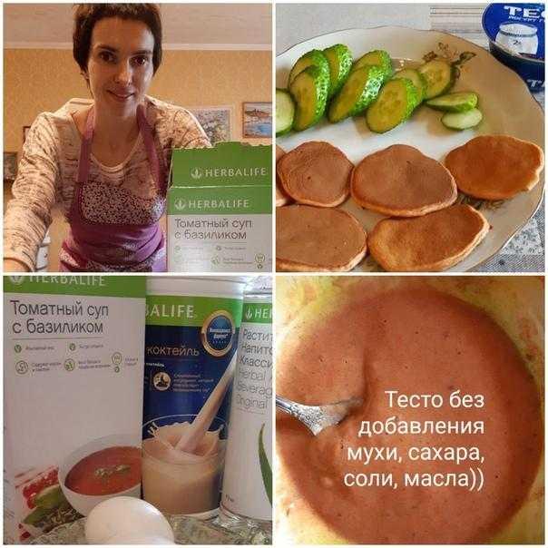 Рецепт приготовления баунти на основе продуктов Herbalife Nutrition Азбука сбалансированного вкуса - ваш помощник в приготовлении вкусной еды без вреда для фигуры