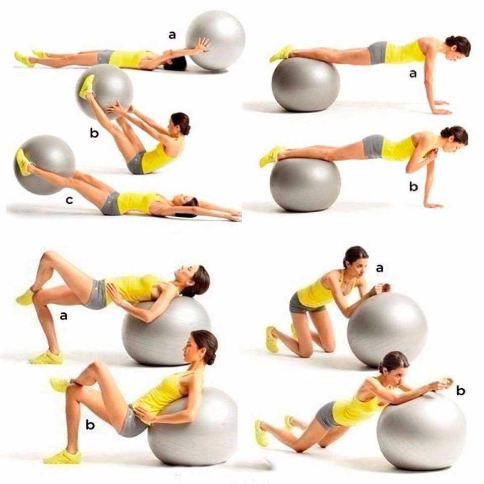Йога на мяче — лучшие упражнения для похудения и современные асаны с применением фитбола (125 фото)