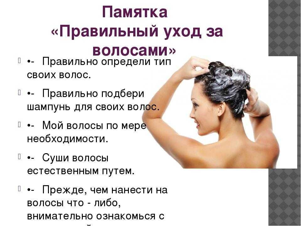 Как ухаживать за сухими волосами правильно