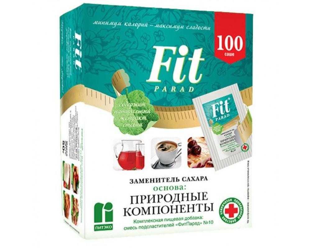 Заменитель сахара для похудения, безопасные сахарозаменители