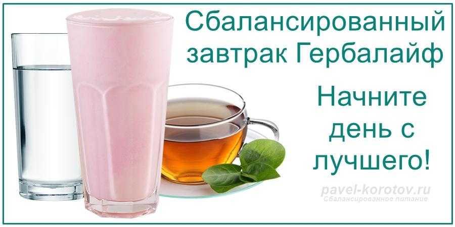 Правильный завтрак - рекомендации диетологов и рецепты блюд