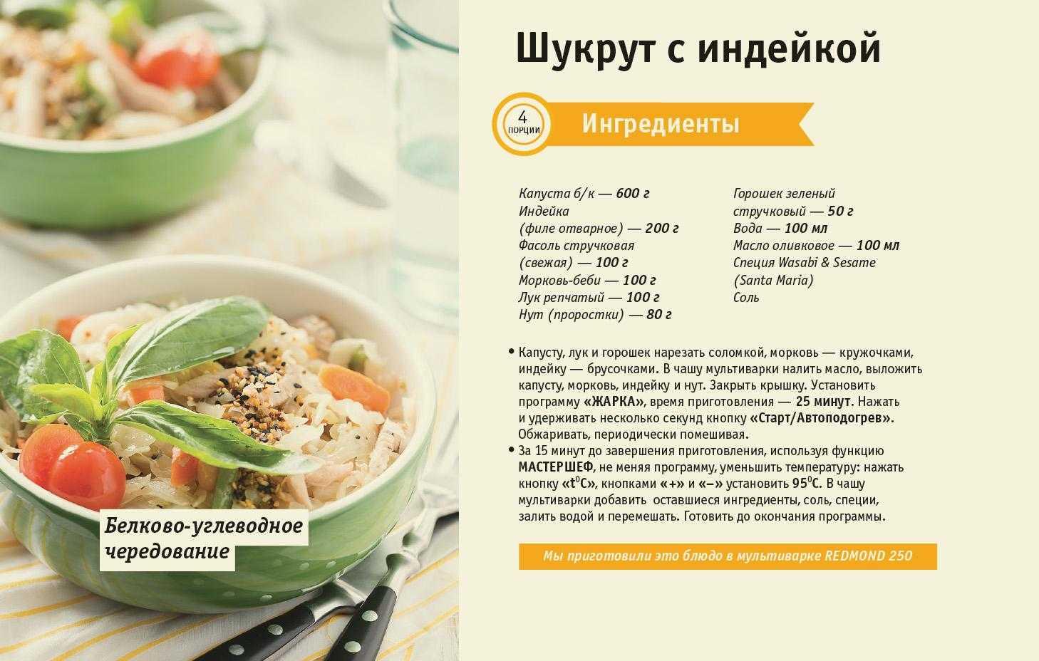 Как повысить белок в крови – медицина и народные рецепты на страже здоровья | dlja-pohudenija.ru