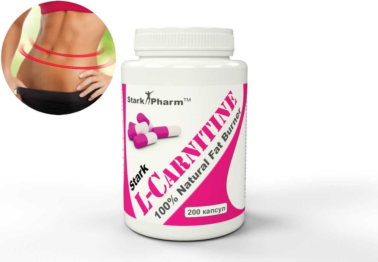 L карнитин - его назначение, эффективность; виды carnitine; противопоказания к применению
