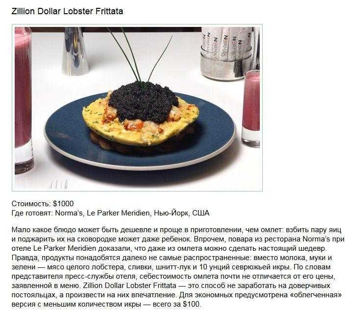 Фриттата (стр. 3) → chef.tm — лучшие рецепты