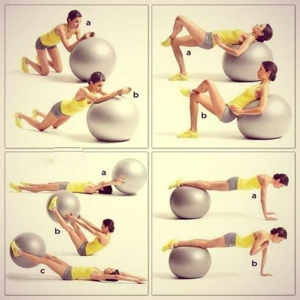 Эффективные упражнения с фитболом для всего тела, которые можно делать даже дома