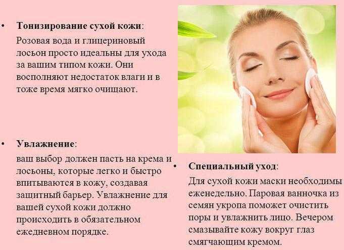 Правильный уход за кожей лица зимой: советы косметологов