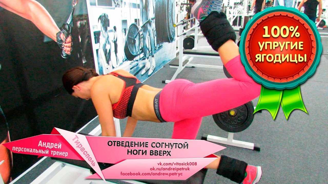 Топ-50 упражнений для ягодиц в домашних условиях: 4 варианта тренировок
