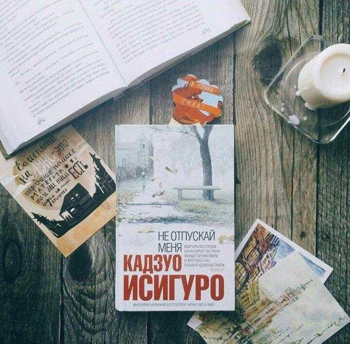 30 самых интересных цитат о пользе чтения » notagram.ru
