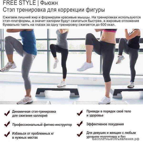 """10 принципов тренировок с """"железом"""", направленных на сжигание лишнего жира"""