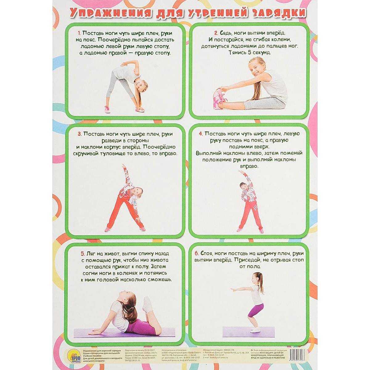 Утренняя зарядка для женщин за 10 минут будет лучшей тренировкой организма для бодрости на весь предстоящий день