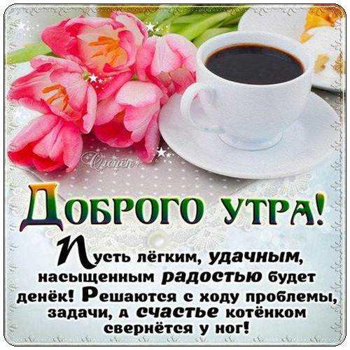 Красивое утро: начинаем день неотразимо Новости, связанные с здоровым образом жизни и питанием