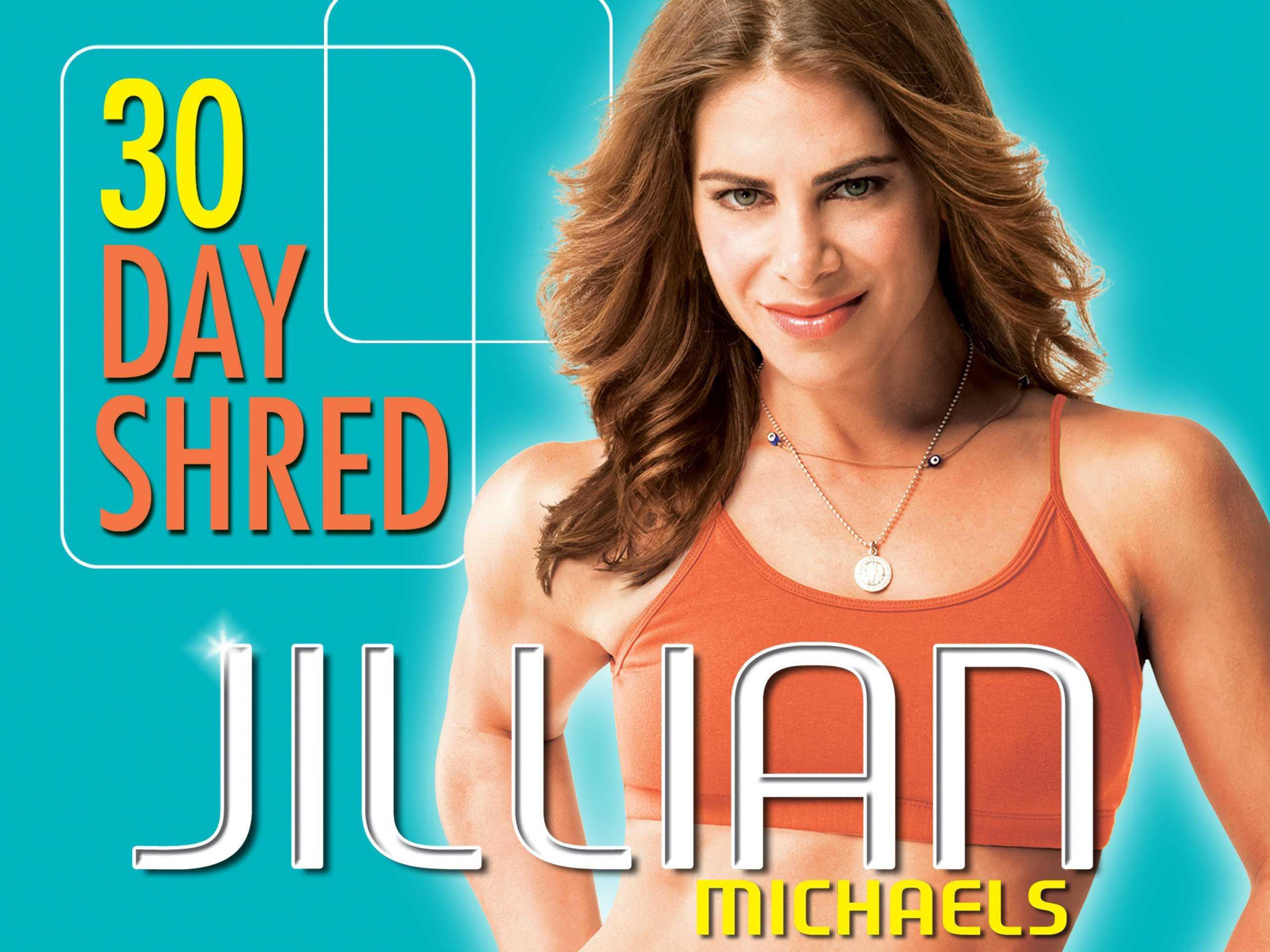 Джиллиан майклс: стройная фигура за 30 дней (30 day shred)