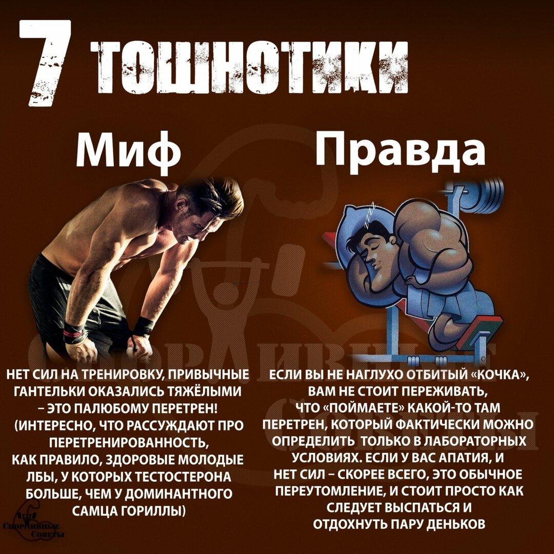 Как снять стресс: спортивные упражнения против плохого настроения и депрессии - жизнь в москве - молнет.ru