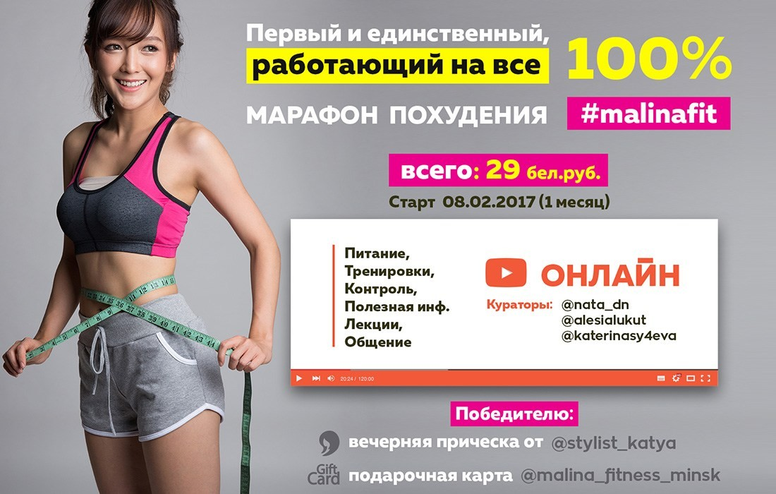 40 заимствований в русском языке, которые бесят читателей лайфхакера - лайфхакер