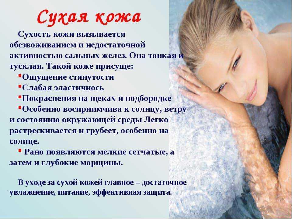 Уход за кожей лица зимой для мужчин: очищение, увлажнение, защита   gq russia