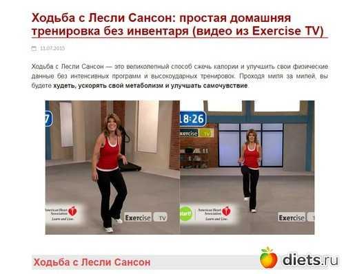 Тренировка дома для девушек: план упражнений (фото)
