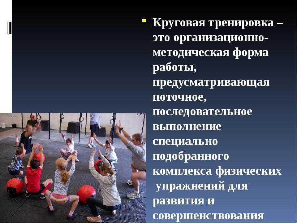 Упражнения с гирей. для начинающих. методика начальных тренировок |