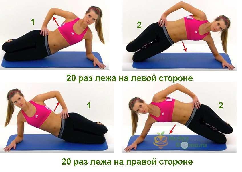 Упражнения для похудения живота и боков: фото и видео