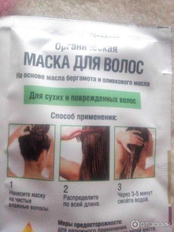 Процедуры для волос в салонах красоты топ лучших,сравнение цен полезных салонных процедур против секущихся кончиков,для роста волос и против выпадения,процедуры для уплотнения и блеска волос