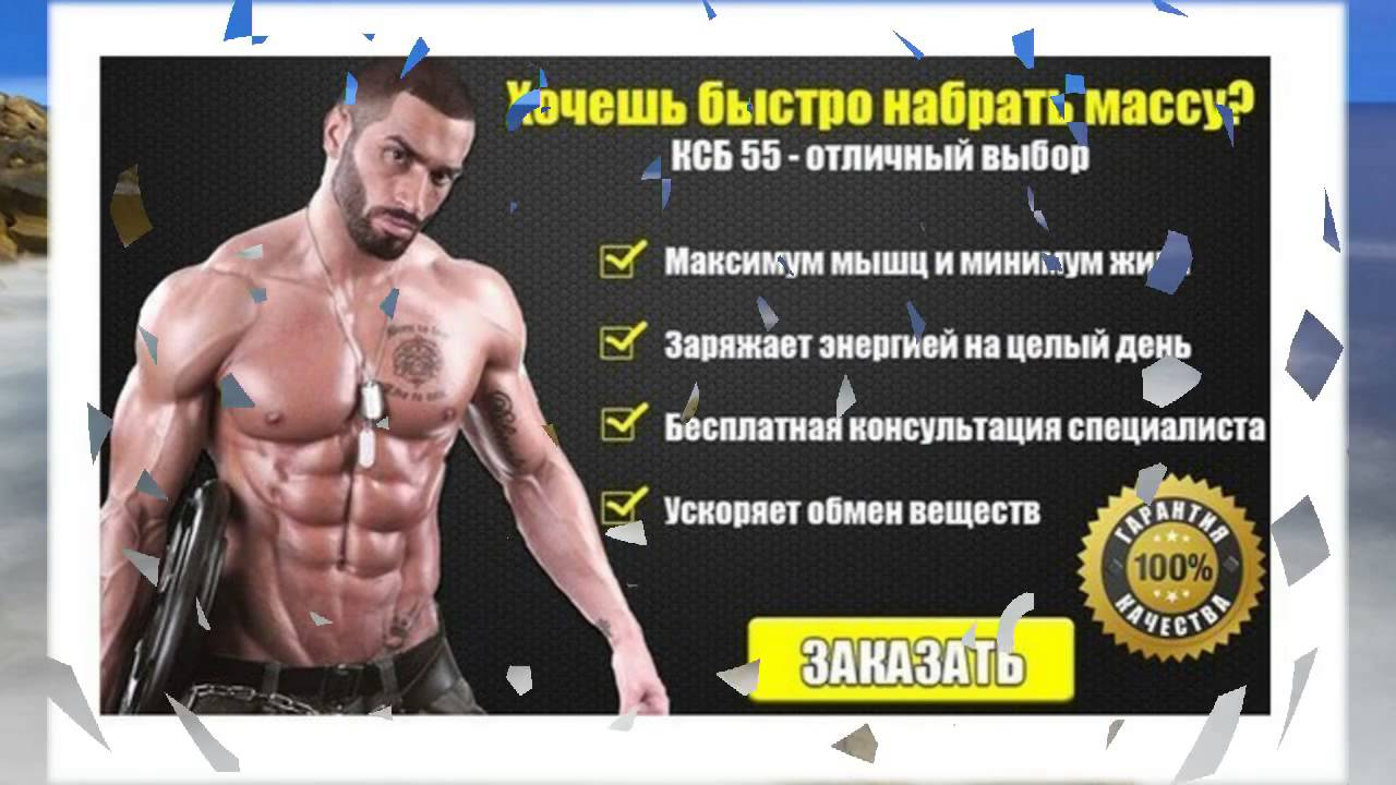 Бодибилдинг для начинающих: как набрать мышечную массу?   promusculus.ru