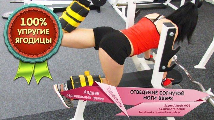 Подборка лучших видео с упражнениями для ног и ягодиц