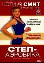 """Тренировки кэти смит """"великолепное тело, метод матрицы"""": комплекс упражнений, отзывы"""