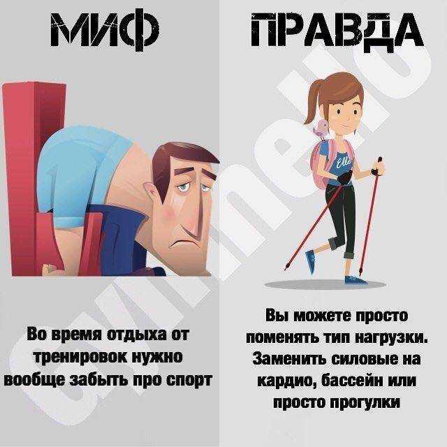 Нет настроения без причины, что делать, если человеку постоянно хочется плакать - что могло случиться и привести к депрессии