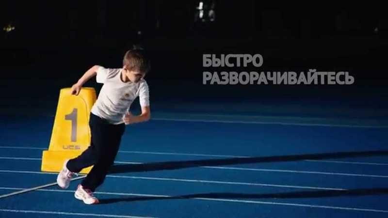 Что же такое челночный бег и какова техника его выполнения в легкой атлетике Как правильно и быстро пробежать 10 раз по 10 метров и другие варианты