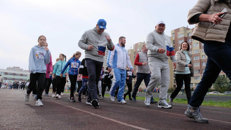 Всероссийский день ходьбы в спортивном духе россияне отмечают 29 сентября 2018 года