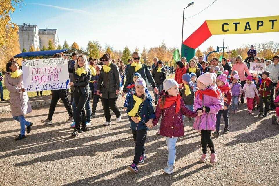 Всероссийский день ходьбы в 2020 году