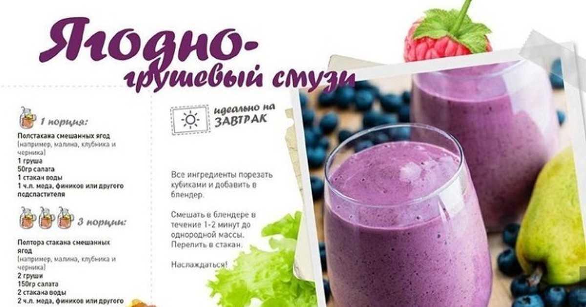 Овощные смузи: вся польза овощей о одном стакане