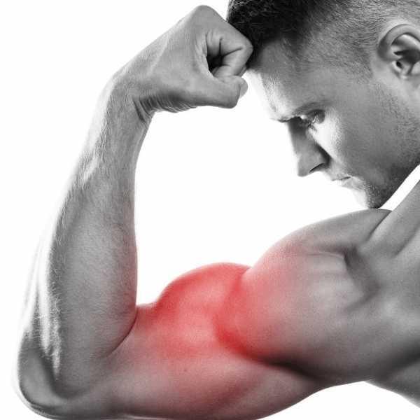 Как снять боль в мышцах?