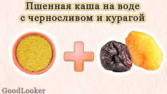 Польза пшенной каши, калорийности и свойства + возможные противопоказания   здорова и красива