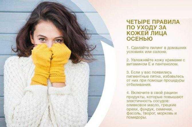 Советы по уходу за кожей: 9 обязательных этапов и обзор 11 средств