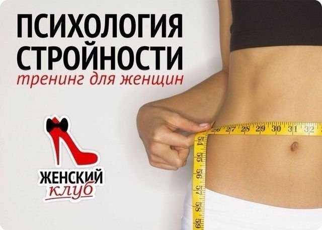 Не могу похудеть! почему я не худею, и как начать худеть?