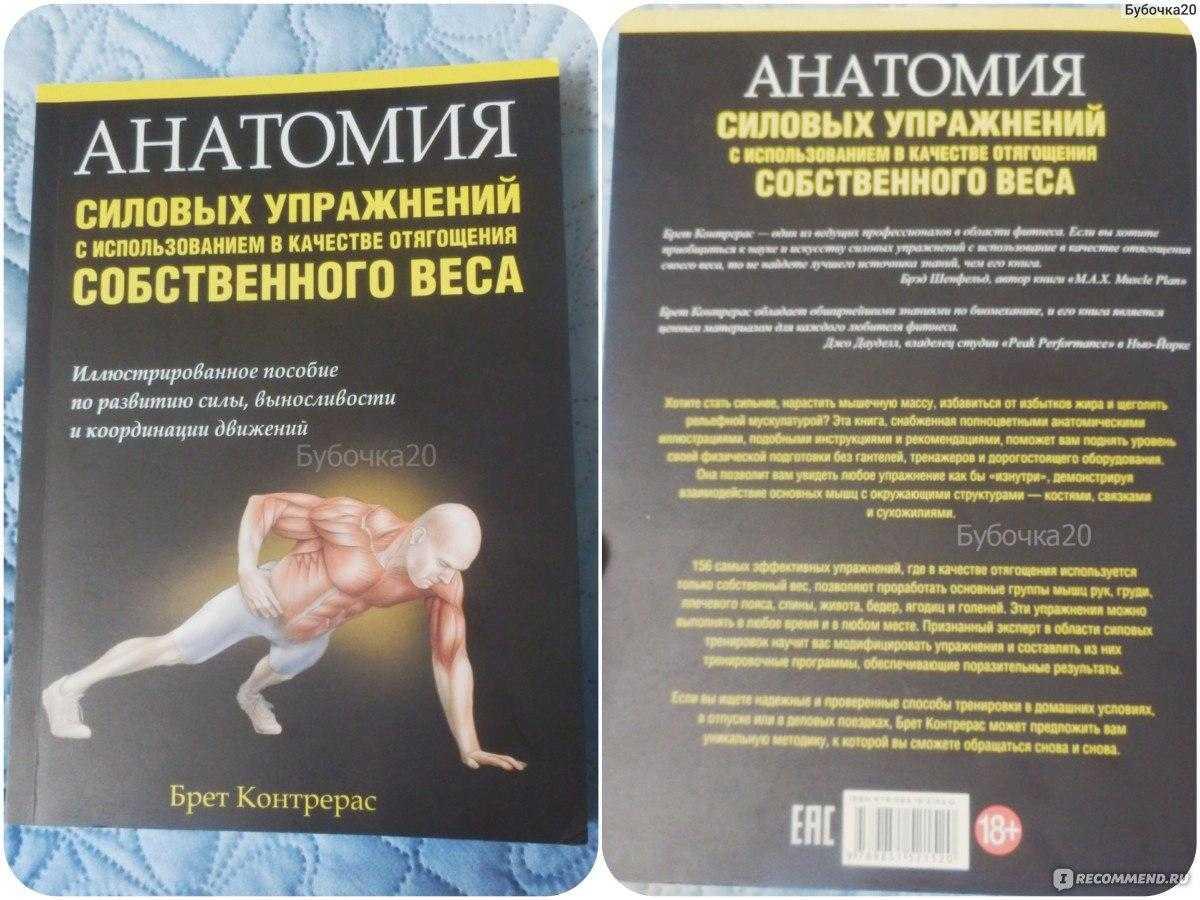 Топ-20 тренировок для тонуса мышц и подтянутого тела с гантелями от хизер робертсон