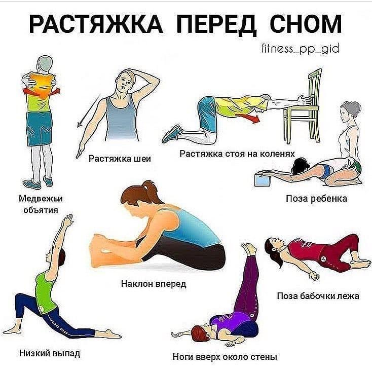 Йога для сна: лучшие асаны, советы для начинающих - psychbook.ru