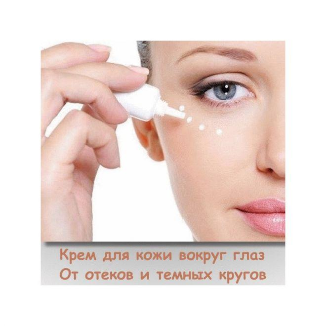 Маска для кожи вокруг глаз: домашнего приготовления или готовые средства