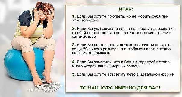 Подготовка к диете. как правильно это сделать, какое меню, на что обратить внимание