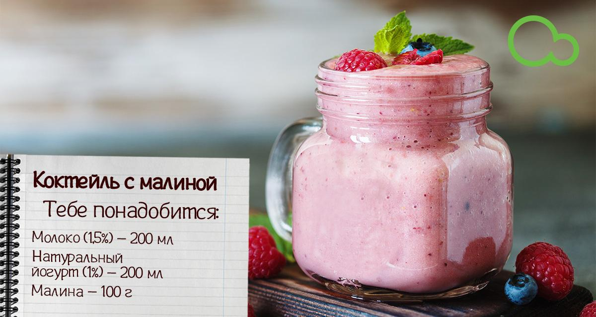 Протеиновый коктейль для похудения